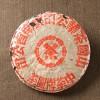 紅印鐵餅圓茶
