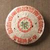 綠印鐵餅圓茶